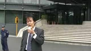 第1回 毎日新聞変態祭り その1 H20.7.21竹橋