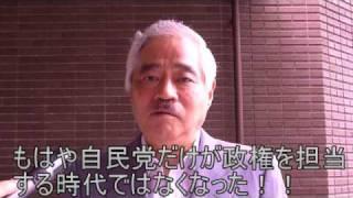 岸井成格氏(毎日新聞社特別編集委員)からのコメント