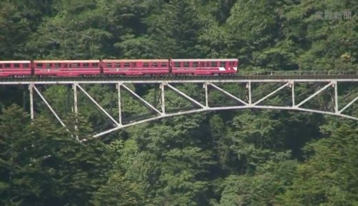 【探訪】ダム湖に浮かぶ秘境の駅 奥大井湖上駅