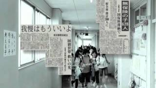 CM 新聞のチカラ編