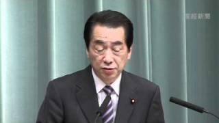 菅首相会見 No2  「阿比留さんとは見方がかなり違う」