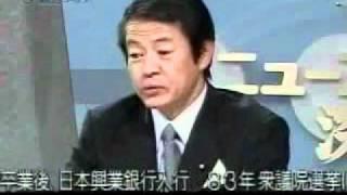 中川昭一 080922 朝日新聞社vs中川昭一 2-1