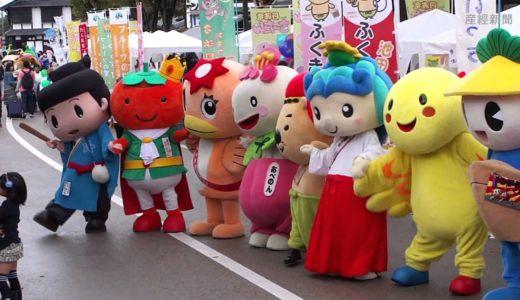 ゆるキャラまつりin彦根 2011