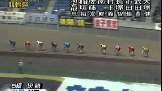 2011.12.4 第53回朝日新聞社杯競輪祭 決勝