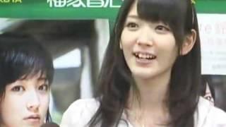 鈴木愛理- jijipress