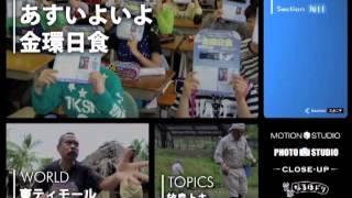 TAP-i by 毎日新聞+スポニチ