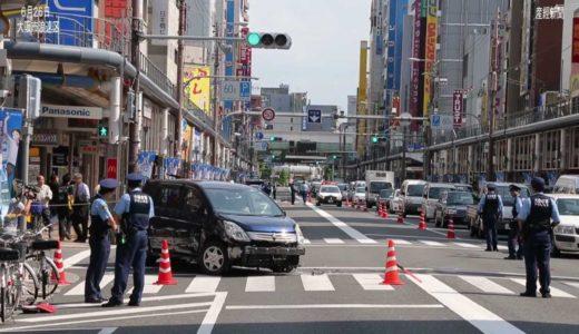 大阪で車暴走6人重軽傷