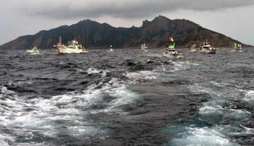 探訪 緊張の海 荒れ模様 沖縄県石垣市尖閣諸島