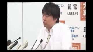【毎日新聞】「市長が祭りに行くのはダメなんですか?!」橋下氏、毎日の変な質問に呆れる