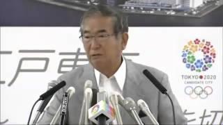 石原都知事列伝 『朝日はどこの新聞だ!?』