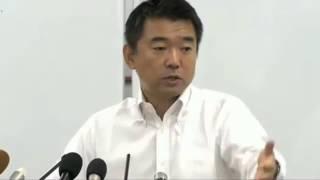 【橋下市長】 『産経新聞は事実を報じたが毎日新聞はずれている』