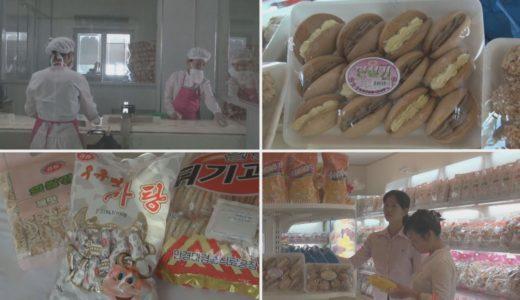 平壌の新食品工場を公開 北朝鮮、今年2月から操業開始