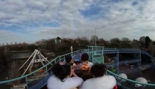 【360°VR動画】 としまえんで20歳の絶叫!成人の日