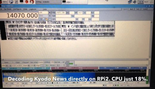 Kyodo News on RPi2