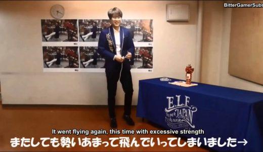 [ENG SUB] ELF Japan - Spinning Top Challenge