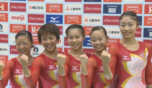 寺本、村上らリオ五輪代表  団体メダル目指す体操女子