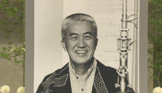 永六輔さんとお別れ 黒柳徹子さんらが哀悼