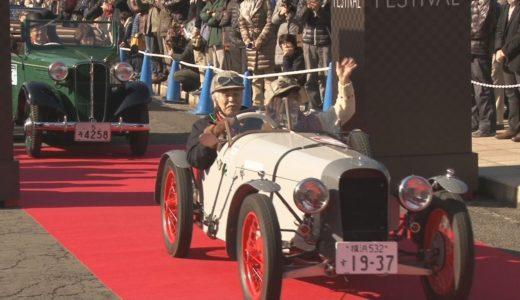 神宮外苑に名車が集結 日米欧の100台パレード
