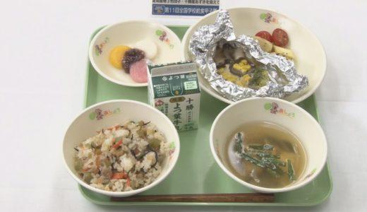 北海道のセンターが優勝 第11回給食甲子園