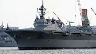 海上自衛隊最大のヘリ搭載型護衛艦「かが」が就役
