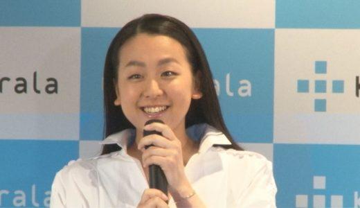 浅田さん「頂けて光栄」 新設の愛知県民栄誉賞