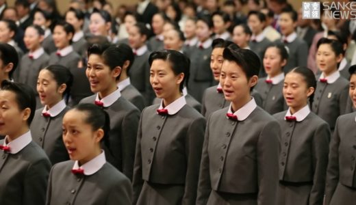 宝塚音楽学校 第105期生入学式