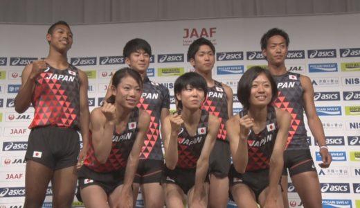 多田、サニブラウンら代表に 8月の世界陸上 桐生はリレーに