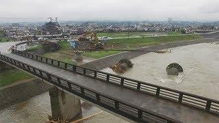 花月川の鉄橋崩落現場ドローン映像