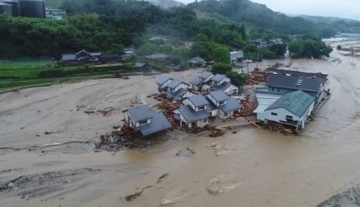 Kyushu flooding – Kyodo News drone footage – July 2017 – 2/4