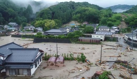 Kyushu flooding – Kyodo News drone footage – July 2017 – 3/4
