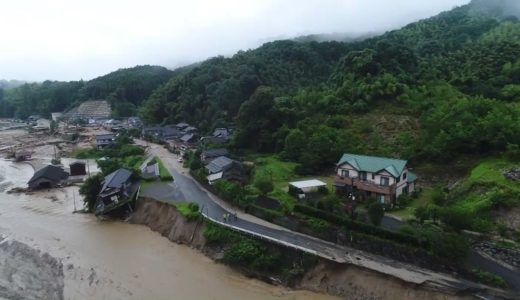 Kyushu flooding – Kyodo News drone footage – July 2017 – FULL