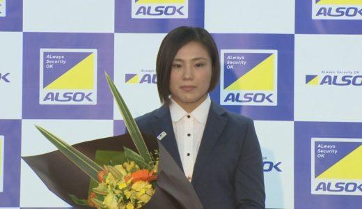 「柔道は私の生きがい」  リオ金の田知本が引退会見