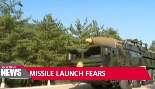 North Korea could conduct missile test in matter of days: Kyodo News Agency
