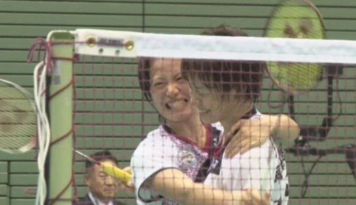 福島・広田組が初優勝 全日本総合バドミントン