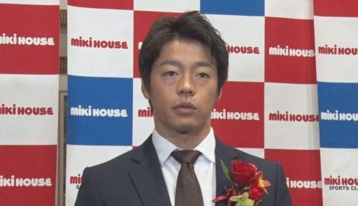 羽根田選手「許されない」 禁止薬物混入問題に言及