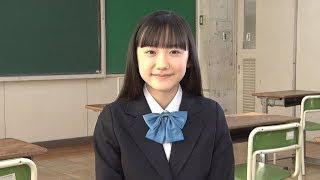 芦田愛菜、春から中2「後輩ができるのが楽しみ」