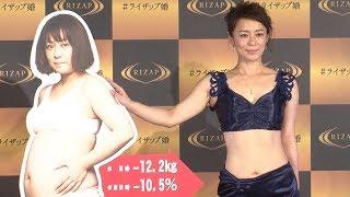 佐藤仁美が痩身、「女優だったことを思い出した」