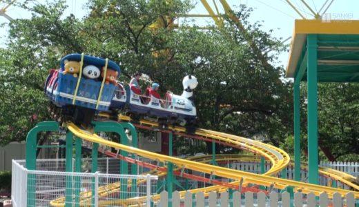 神戸市立王子動物園に新アトラクション「パンダッシュ」