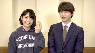 吉沢亮&深川麻衣、熱いハグ「キュンキュンした」