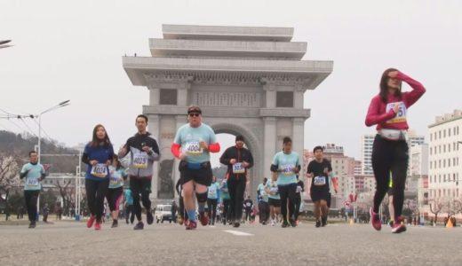 平壌でマラソン大会 外国人6百人参加、日本からも