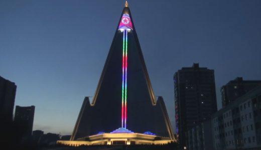 高層ホテルでライトアップ  平壌の柳京、開業間近?