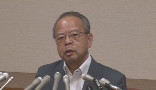 狛江市長がセクハラを否定 進退は「白紙状態」