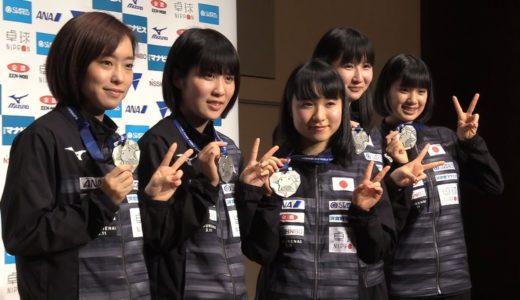 銀メダルの日本女子が帰国=世界卓球
