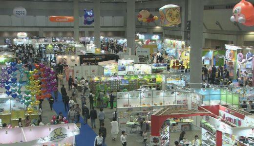 東京おもちゃショー開幕 遊びでプログラミング学習