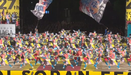 YOSAKOI祭り閉幕 初夏の札幌、演舞で彩る