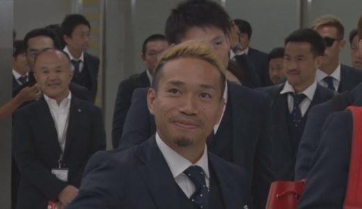 サッカー日本代表が帰国 W杯で16強入り