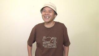 元「たま」知久寿焼、CMソングを担当