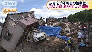西日本豪雨 広島では死者・不明者100人超(18/07/10)