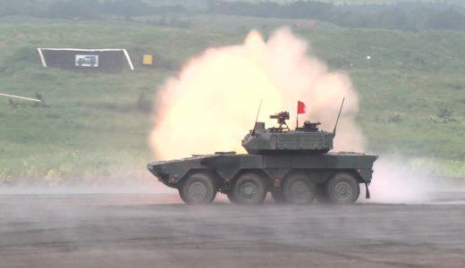 自衛隊、総合火力演習を公開=国内最大、60回目