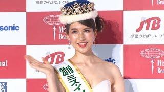 岡田真澄さんの愛娘、ミス・インターナショナル代表に
